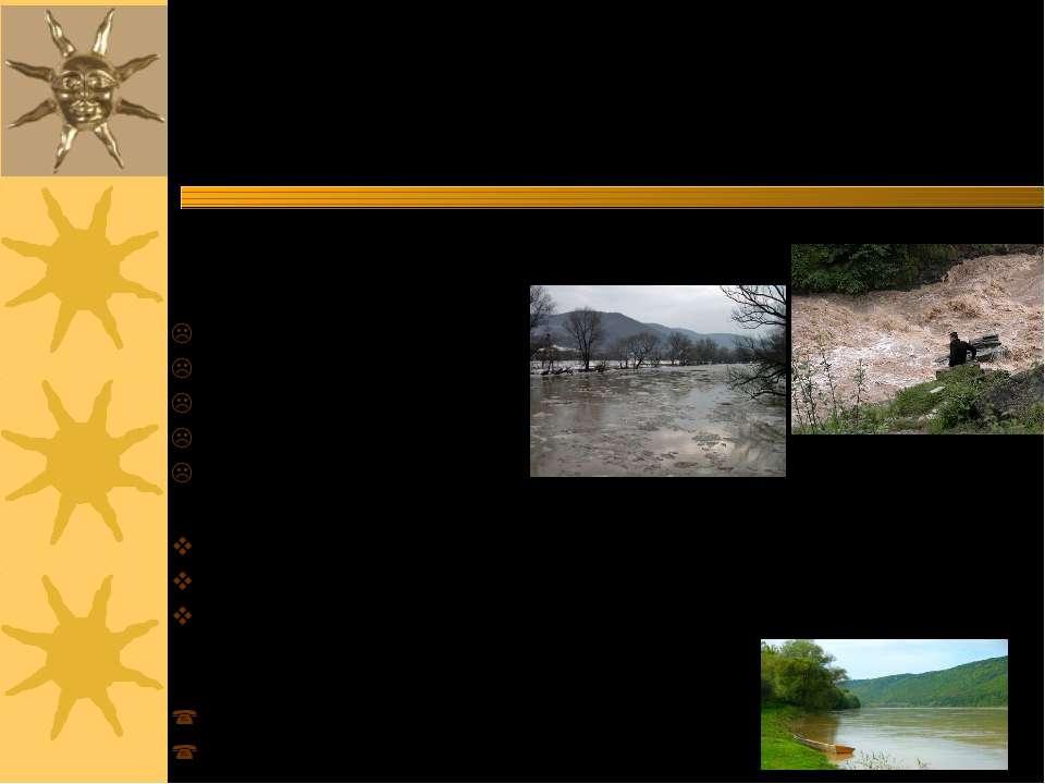 Повені і паводки – це несприятливі гідрологічні явища, що, як правило, зумовл...