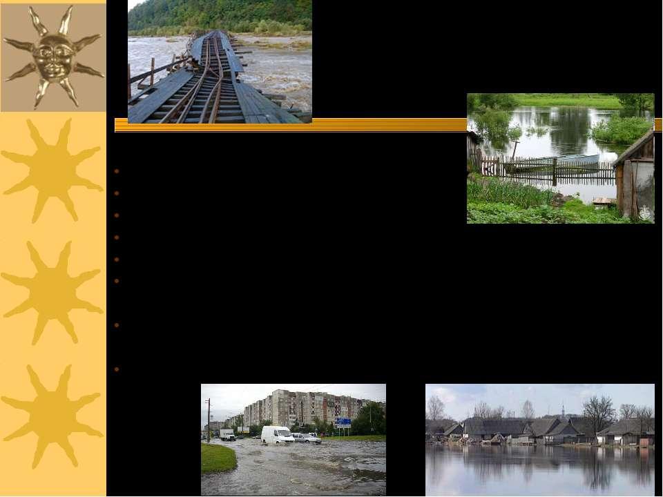 Катастрофічний паводок спостерігався в липні 2008 року на заході України (най...