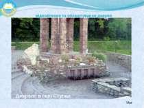 Джерело в селі Ступки відновлення та облаштування джерел