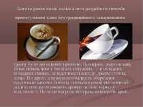 Багато років вчені намагалися розробити способи приготування кави без традиці...