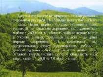 Закарпаття багате на природні та мінерально - сировинні ресурси. Найбільше ба...