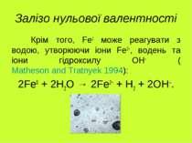 Залізо нульової валентності Крім того, Fe0 може реагувати з водою, утворюючи ...