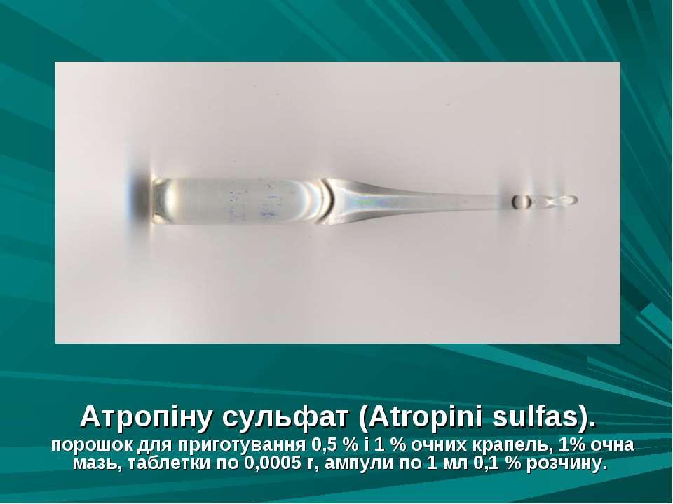 Атропіну сульфат (Atropini sulfas). порошок для приготування 0,5 % і 1 % очни...
