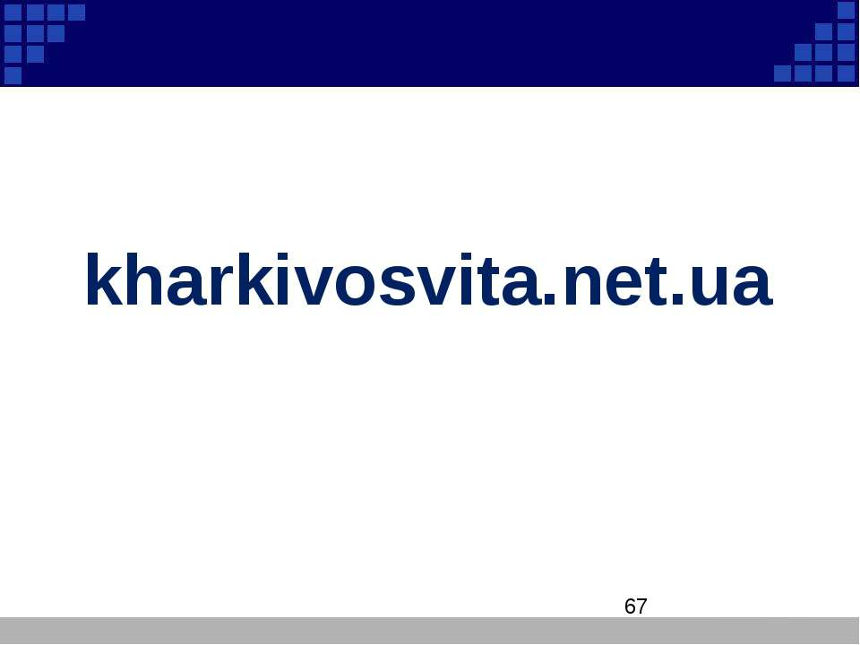 kharkivosvita.net.ua