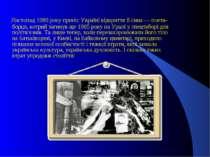 Листопад 1989 року приніс Україні відкриття її сина — поета-борця, котрий заг...