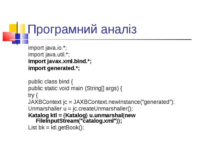 Програмний аналіз import java.io.*; import java.util.*; import javax.xml.bind...