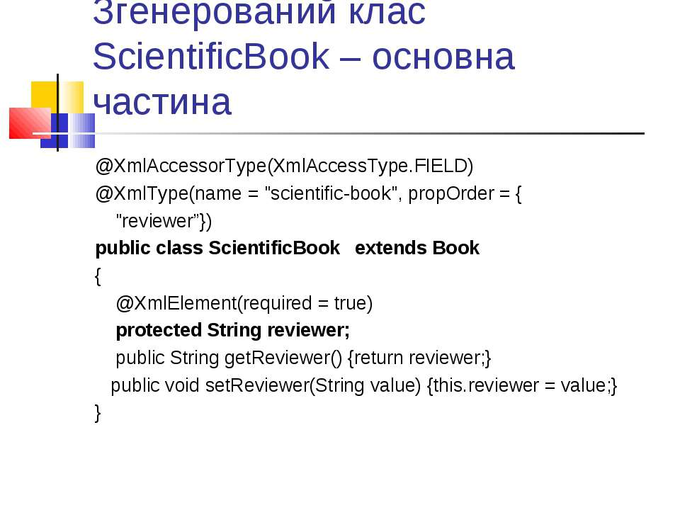 Згенерований клас ScientificBook – основна частина @XmlAccessorType(XmlAccess...