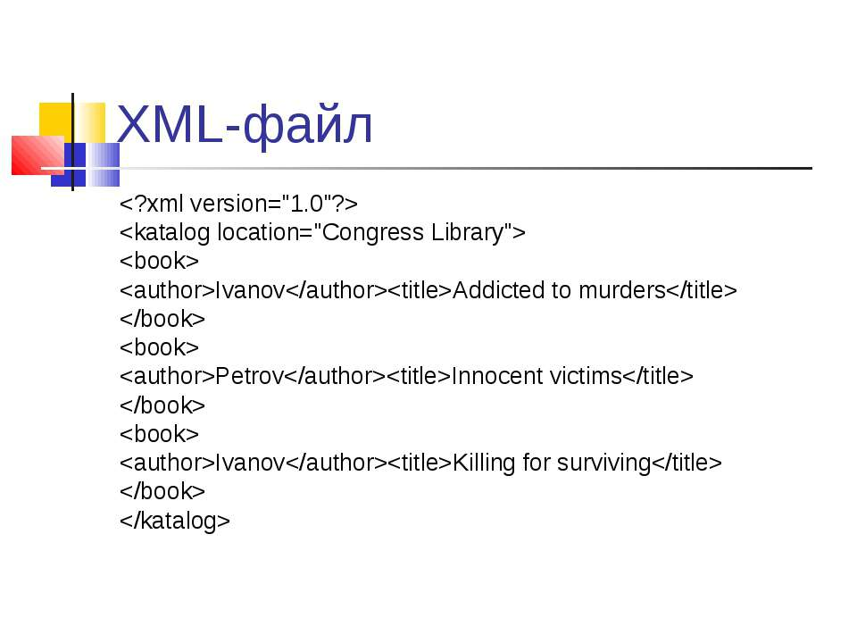 XML-файл IvanovAddicted to murders PetrovInnocent victims IvanovKilling for s...