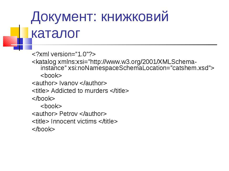Документ: книжковий каталог Ivanov Addicted to murders Petrov Innocent victims
