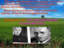 Під час перебування на посаді статиста у Слов'янську О.Олесь познайомився з В...