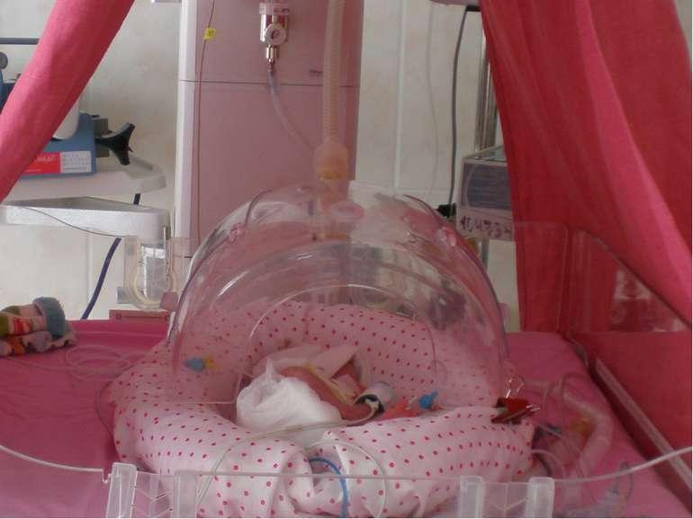 ВІТ новонароджених