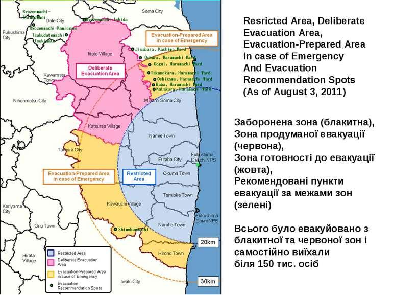 Resricted Area, Deliberate Evacuation Area, Evacuation-Prepared Area in case ...
