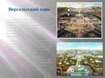 Версальський парк На початку ХVІІ ст. там, де нині розташоване місто Версаль,...