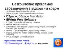 Безкоштовне програмне забезпечення з відкритим кодом Archimede, Laval Univers...