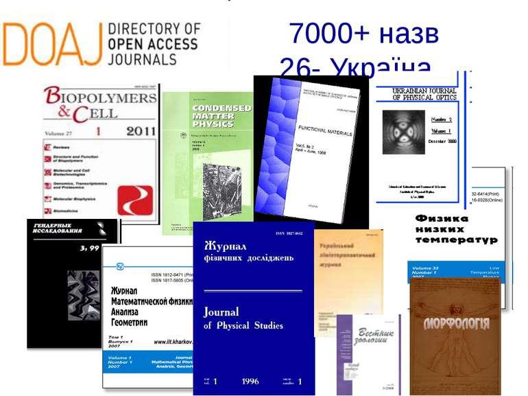 7000+ назв 26- Україна