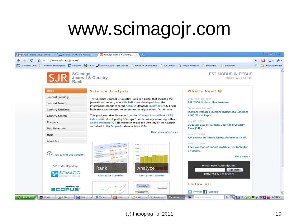 (с) Інформатіо, 2011 * www.scimagojr.com (с) Інформатіо, 2011