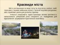 Краєвиди міста Місто розташоване на межі степу та лісостепу у регіоні, який, ...
