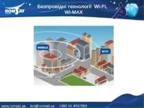 Безпровідні технології Wi-Fi, Wi-MAX www.romsat.ua lan@romsat.ua +380 44 4997969