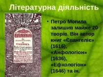 Пам'ятник Петру Могилі
