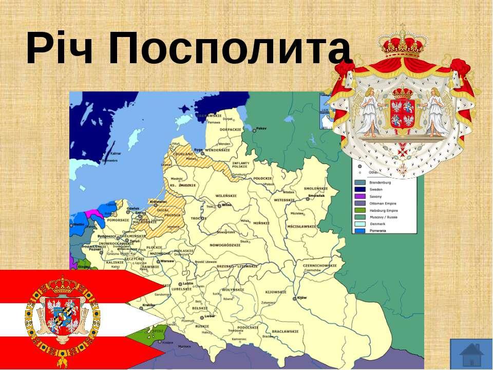 У 1625 році він прийняв чернечий постриг у Києво-Печерському монастирі. У гру...