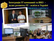 Інтеграція ІТ компаний та ВНЗ – шлях розвитку ІТ - освіти в Україні PHOENIX C...