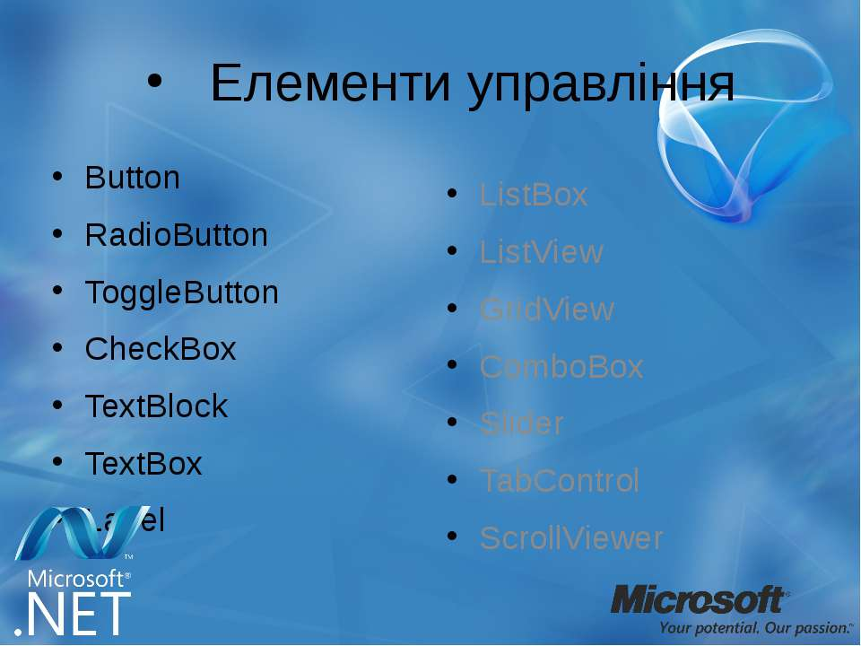 Елементи управління Button RadioButton ToggleButton CheckBox TextBlock TextBo...