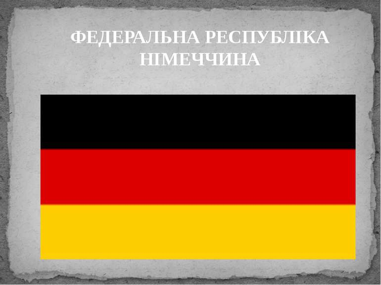 ФЕДЕРАЛЬНА РЕСПУБЛІКА НІМЕЧЧИНА