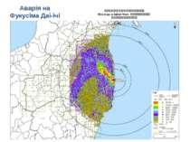第3次航空機モニタリング結果とセシウム137の土壌濃度マップの比較について th...
