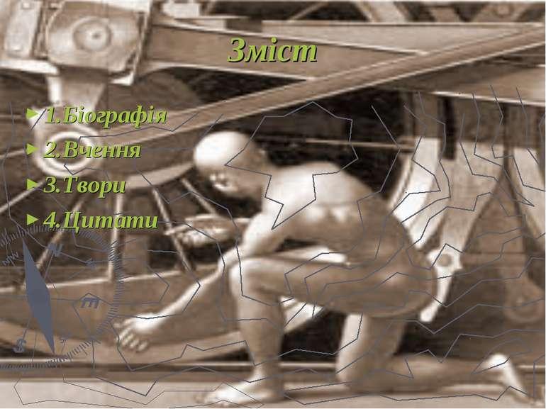 Зміст 1.Біографія 2.Вчення 3.Твори 4.Цитати