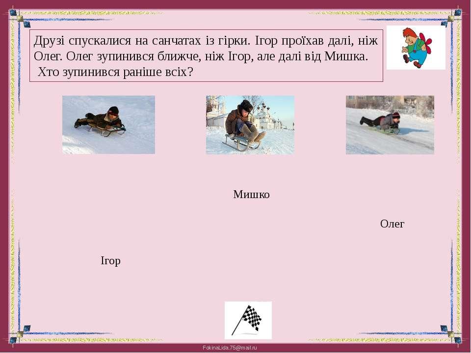 Прибери дві палички так, щоб залишилося два квадрати FokinaLida.75@mail.ru