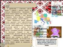 Подорож до країни Морфології У древньому і славному царстві Мови є родюча і к...