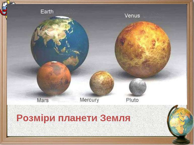 Розміри планети Земля