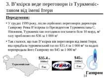 3. В'яхірєв веде переговори із Туркменіс-таном від імені Ітери Передумови: У ...