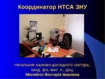 Координатор НТСА ЗНУ: Координатор НТСА ЗНУ Начальник науково-дослідного секто...