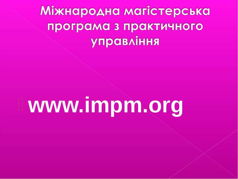 www.impm.org