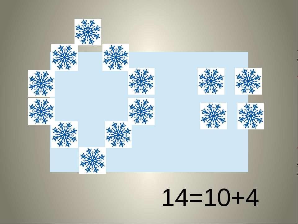 14=10+4