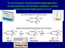 8. Застосування, токсикологічна характеристика, методи виділення з біологічно...