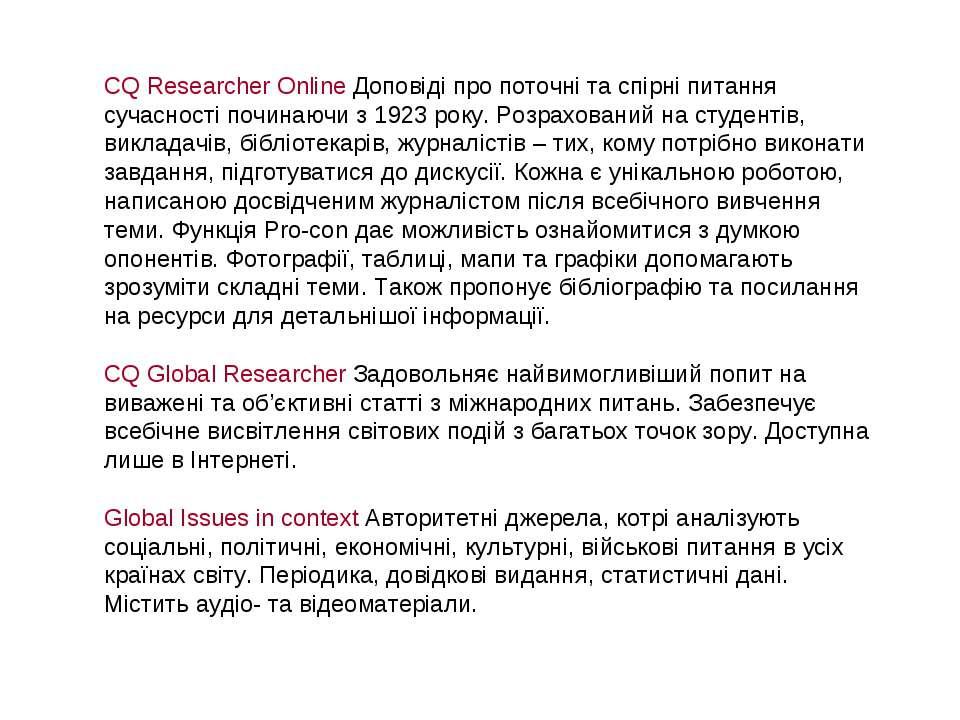 CQ Researcher Online Доповіді про поточні та спірні питання сучасності почина...