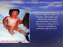 Дерієнко Саша, 1995 р.н., проживає за адресою: м. Кривий Ріг, У два місяці по...