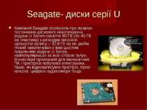 Seagate- диски серії U Компанія Seagate оголосила про початок постачання диск...