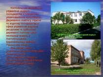 Костопільське міжрайонне управління водного господарства є спеціально уповнов...