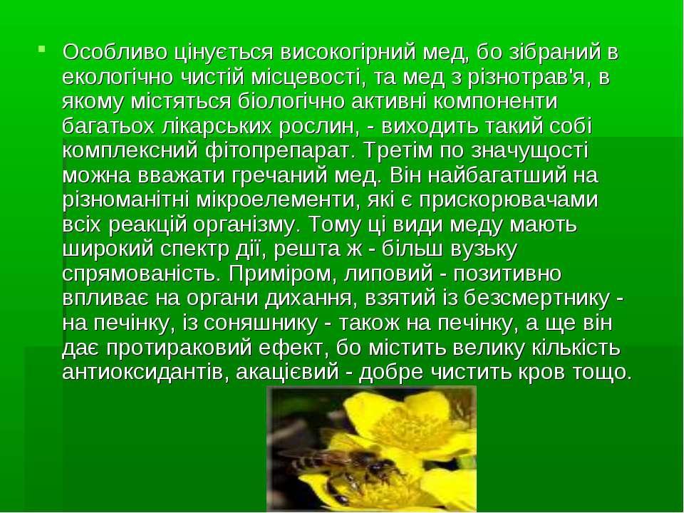 Особливо цінується високогірний мед, бо зібраний в екологічно чистій місцевос...