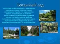 Ботанічний сад Нікі тський ботані чний сад— комплексна науково-дослідна уста...