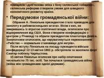 поміщиків і дріб'язкова опіка з боку селянської «общини», селянська реформа с...