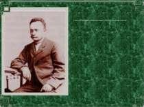 1 липня 1893 року Івану Франку було надано ступінь і титул доктора філософії.