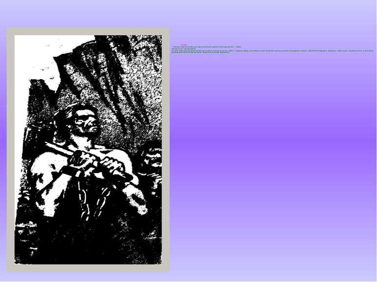 Поезія Стильово Франко належить до перших реалістів в україн-ській літературі...