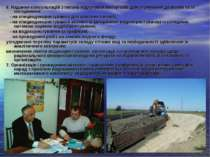 6. Надання консультацiй з питань пiдготовки матерiалiв для отримання дозволiв...