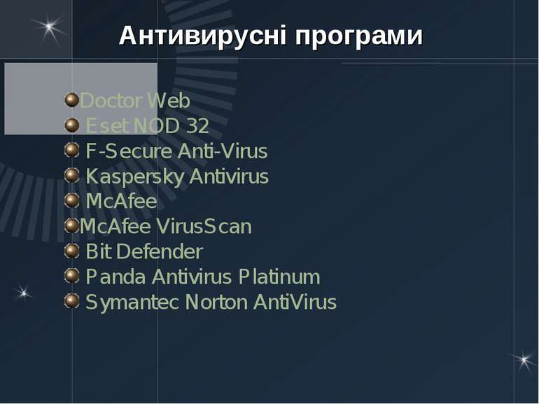 Антивирусні програми Doctor Web Eset NOD 32 F-Secure Anti-Virus Kaspersky Ant...