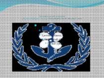 Світовий морський університет (The World Maritime University) Швеція-Malmö, К...