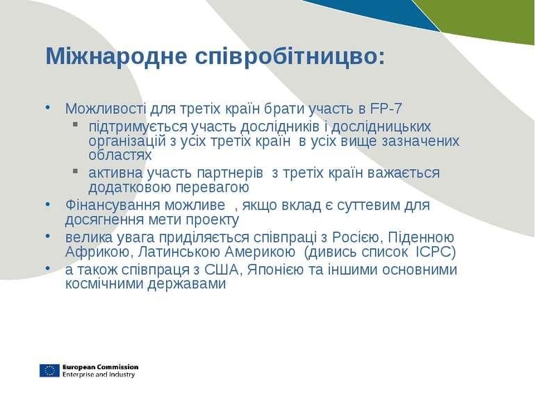 Міжнародне співробітницво: Можливості для третіх країн брати участь в FP-7 пі...